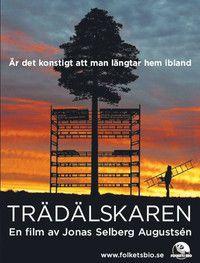 心の森(TRÄDÄLSKAREN:スウェーデン)