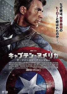 ph1-05-captain-america
